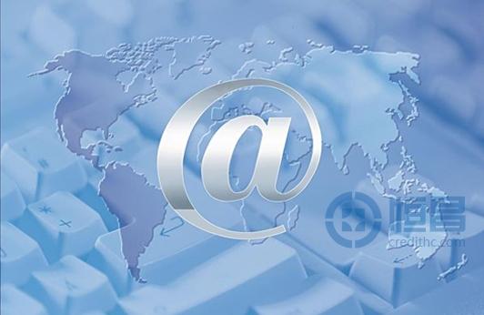 博鳌亚洲论坛发布互联网金融报告