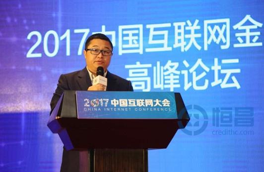 bwin必赢APP安卓亮相中国互联网大会 以技术保障金融安全