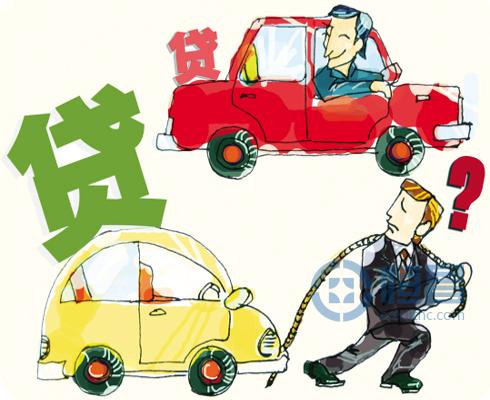 买车需谨慎车贷陷阱