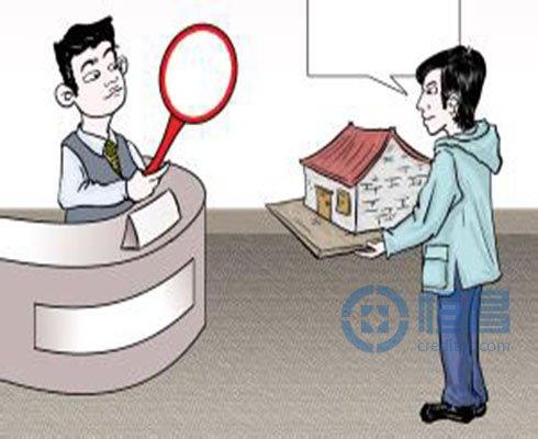 农村房屋能抵押贷款吗?