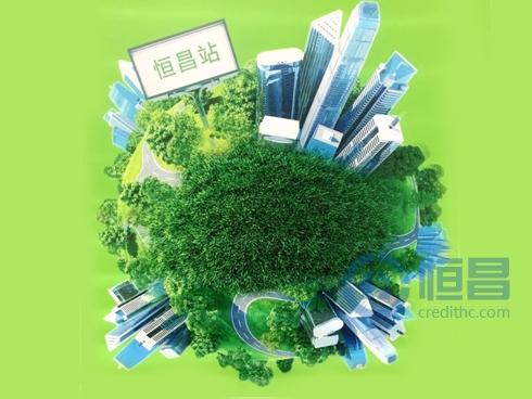 """和记娱乐App开展""""低碳之行,绿色兑换""""活动"""