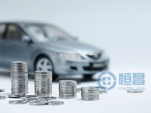 新年申请汽车借款注意四个细节