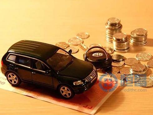 申请车贷前四个细节需注意