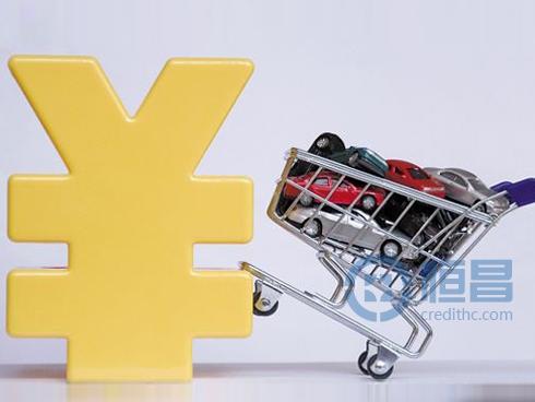 全款和申请按揭借款买车,哪个更划算?