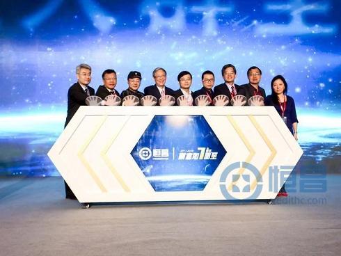 多名学者云集上海共话新时代经济形势 洞悉财富升级新趋势