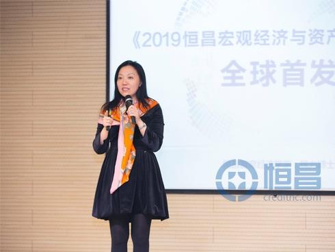 《2019和记娱乐App宏观经济与资产配置报告》重磅首发