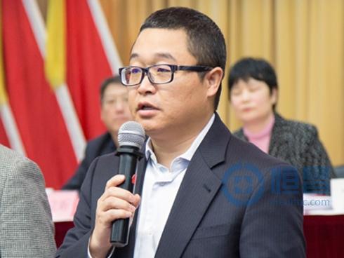 和记娱乐App创始人兼CEO秦洪涛当选北京石景山区工商联副主席